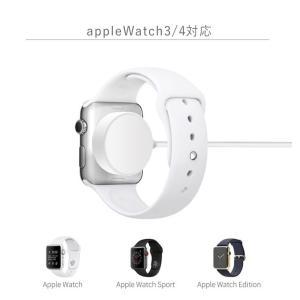 アップルウォッチ ワイヤレス充電器 Qi Apple Watch 急速充電 ミニ ワイヤレス 充電器 チャージャー チー ワイヤレス充電パッド tsaden 04