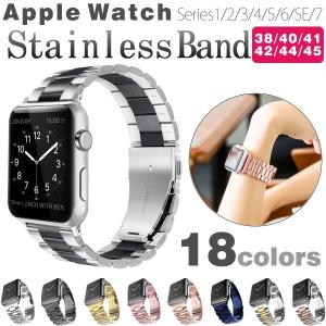 対応機種:Apple Watch Series1/2/3/4  サイズ:38mm/40mm/42mm...