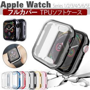 ■対応機種: ・Apple Watch Series 4 (40mm/44mm) ・Apple Wa...
