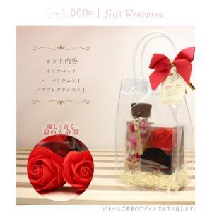ハーバリウム オイル ギフト 母の日 プレゼント 薔薇 敬老の日 バラ ローズ プリザーブドフラワー 贈り物 キラキラ 誕生日 結婚 お祝い 花 お礼|tsaden|11