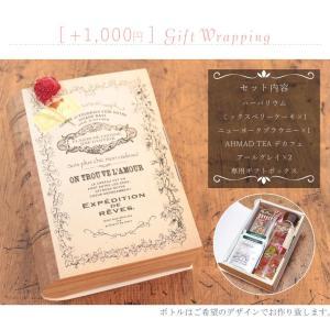 ハーバリウム オイル ギフト 母の日 プレゼント 薔薇 敬老の日 バラ ローズ プリザーブドフラワー 贈り物 キラキラ 誕生日 結婚 お祝い 花 お礼|tsaden|12