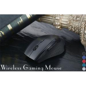 マウス ワイヤレス マウス ワイヤレスマウス 無線 光学式 電池式 単四電池 高機能マウス 送料無料 tsaden 02