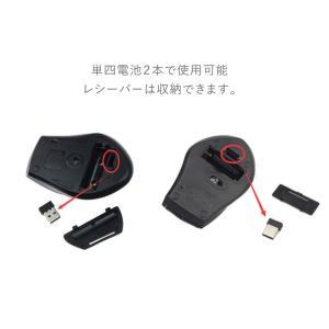マウス ワイヤレス マウス ワイヤレスマウス 無線 光学式 電池式 単四電池 高機能マウス 送料無料 tsaden 06