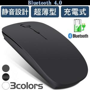 薄型マウス Bluetooth ワイヤレス マウス ワイヤレスマウス 無線 光学式 電池式 単四電池 高機能マウス 送料無料|tsaden