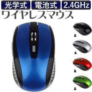 マウス ワイヤレス マウス ワイヤレスマウス 無線 光学式 電池式 単四電池 高機能マウス 送料無料 丸形|tsaden