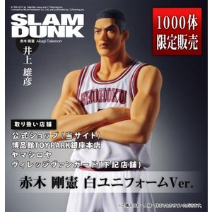 The spirit collection of Inoue Takehiko 『SLAM DUNK ゴリ(赤木剛憲)』(白ユニフォームVer.)|tscoitshop