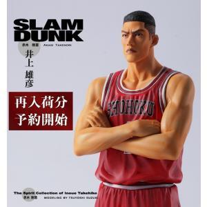 The spirit collection of Inoue Takehiko 【SLAM DUNK ゴリ(赤木剛憲)】※2020年再販 tscoitshop