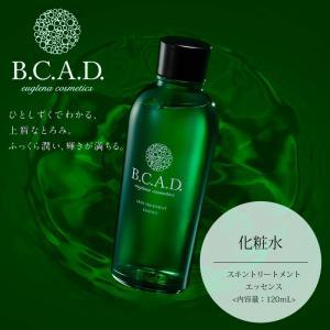 B.C.A.D. スキントリートメントエッセンス(化粧水)120ml:BCAD 化粧水 ユーグレナ ...