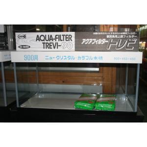 90センチ水槽4点セット 鈴木製作所 アロワナ ディスカス 水草 200リットル ガラス水槽 国産の画像