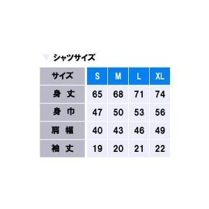 漢字Tシャツ/面白Tシャツ/本日定時退社日/全...の詳細画像2