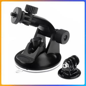GoPro 用  三脚付 吸盤付きマウント ドラレコ (HERO8 7/6/5 MAX 対応)
