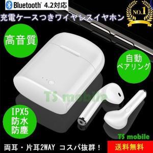 人気商品です。両耳でステレオ音声実現.充電ケース付きで持ち運びやすい。コンパクトワイヤレスイヤホンで...