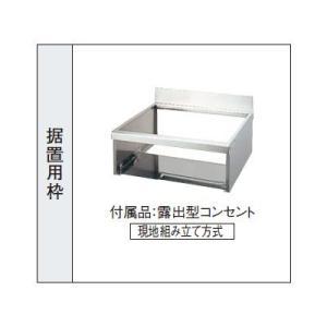 Panasonic IHクッキングヒーター 部材 据置用枠 AD-KZ015E-57|tss