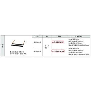 Panasonic IHクッキングヒーター 部材 台輪 AD-KZ036WH|tss