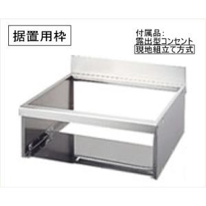 Panasonic IHクッキングヒーター 部材 据置用枠 AD-KZ038WE-5|tss