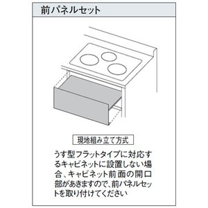 Panasonic IHクッキングヒーター 部材 前パネルセット AD-KZ0470-W|tss