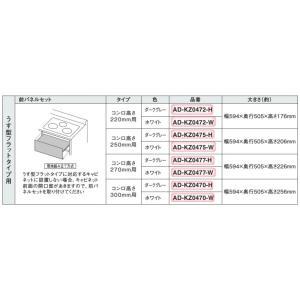 Panasonic IHクッキングヒーター 部材 前パネルセット AD-KZ0475-H|tss