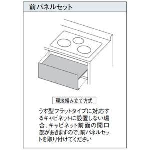 Panasonic IHクッキングヒーター 部材 前パネルセット AD-KZ0475-W|tss
