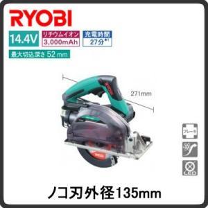 リョービ RYOBI 電動工具 POWER TOOLS 切断 充電式防じんスチールカッタ BSC-5...