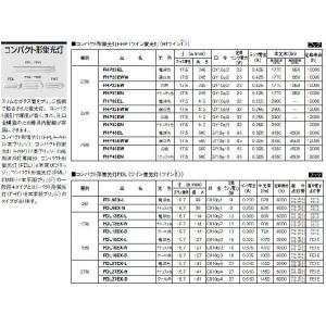 Panasonic ランプ コンパクト形蛍光灯...の関連商品4