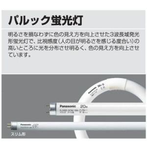 Panasonic ランプ 直管蛍光灯 パルック 直管・スタータ形 40形 4本セット FL40SS・ECW/37/4K 【ランプ】;