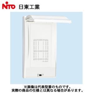 日東工業 プラボックス 情報通信ボックス 屋内用ドア付FPボックス 露出・半埋込共用型 FPCD-2
