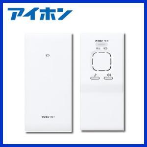 アイホン 部材 ワイヤレス呼出システム 送信機と受信機のセット 最大設置台数:送信機1 受信機4 FW-TR