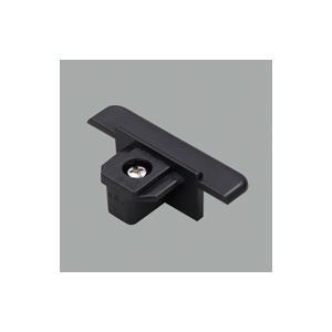 オーデリック 照明器具部材 ライティングレール用 エンドキャップ埋込用 ブラック LD0262BT|tss