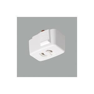 オーデリック 照明器具部材 ライティングダクトレール用引掛シーリングコンセント ホワイト LD601...