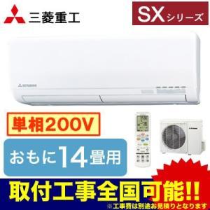 住宅用エアコン 三菱重工 ビーバーエアコンSWシリーズ SRK40SX2-W 検索用カテゴリ831 ...