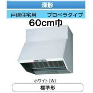 換気扇 東芝 レンジフードファン VKH-60L1-W 検索用カテゴリ257 【幅60】
