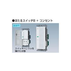 Panasonic 電設資材 コスモシリーズ ワイド21配線器具 あけたらコンセント ほたるスイッチ...