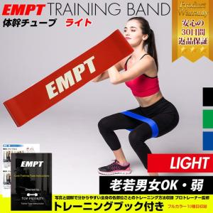 体幹トレーニング ストレッチ レッド...