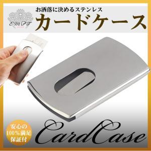 スライド式カードケース 名刺ケース アルミ 名刺入れ
