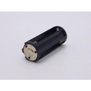 円筒型 電池ケース 単4×3本 直列の詳細画像1