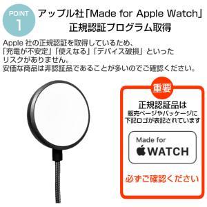 相性保証 Apple Watch 磁気充電ケー...の詳細画像1