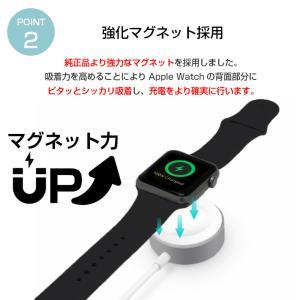 相性保証 Apple Watch 磁気充電ケー...の詳細画像2
