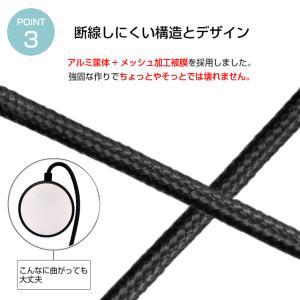 相性保証 Apple Watch 磁気充電ケー...の詳細画像3
