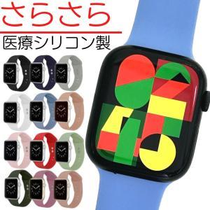 着け心地かなりいいです アップルウォッチ シリコン スポーツバンド Apple Watch バンド ...