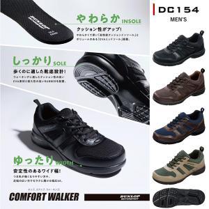 靴 スニーカー メンズ ウォーキングシューズ DUNLOP ダンロップ モータースポーツ コンフォー...