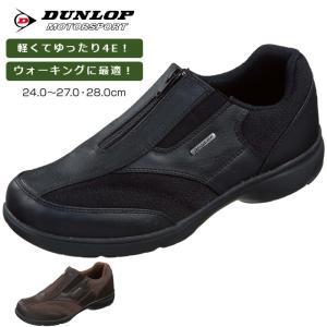 靴 メンズ スニーカー ウォーキングシューズ ダンロップ モータースポーツ コンフォートウォーカーC...