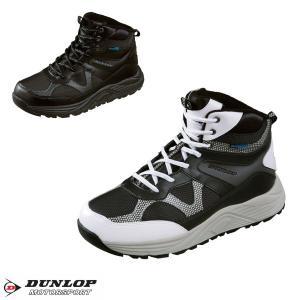 送料無料 靴 メンズ スニーカー 4E スノトレ 防寒防水 ダンロップモータースポーツ 943WP