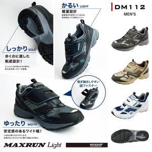 ダンロップ モータースポーツ メンズシューズ スニーカー マックスランライトM112 おすすめ