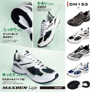 メンズシューズ 紳士靴 靴 スニーカー メンズ スニーカー ダンロップ モータースポーツ マックスラ...