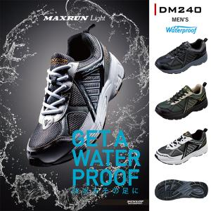 靴 メンズ スニーカー 防水機能 DUNLOP ダンロップ マックスランライト DM240 おすすめ