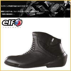 バイク ライディングシューズ  elf エルフ evo02 ブラック