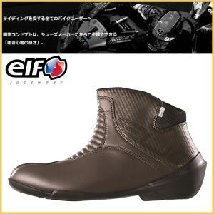 靴 シューズ ライディングシューズ  elf エルフ エボ02 evo02 バイク ブーツ ブロンズ