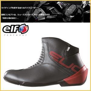 靴 シューズ ライディングシューズ  elf エルフ エボ02 evo02 バイク ブーツ ガンメタ