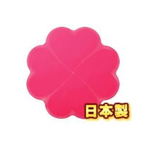 よこやま 汚れ防止マット ピンク SP-1(商品のお届けは1枚となります)|tsubame