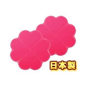 よこやま IHクッキングヒーター 汚れ防止シリコンマット ピンク 2枚入 SP-2|tsubame